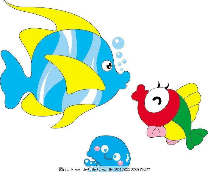 卡通鱼 矢量鱼 适量动物 海洋生物 泡泡 可爱 卡通设计 广告设计 矢量