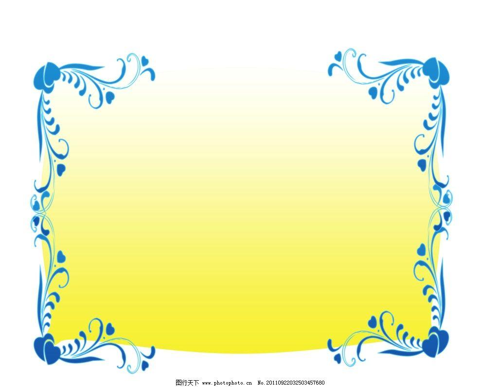 相框 设计 美丽 相册      psd 美化 可爱 梦幻 创作 创意 素材 模板