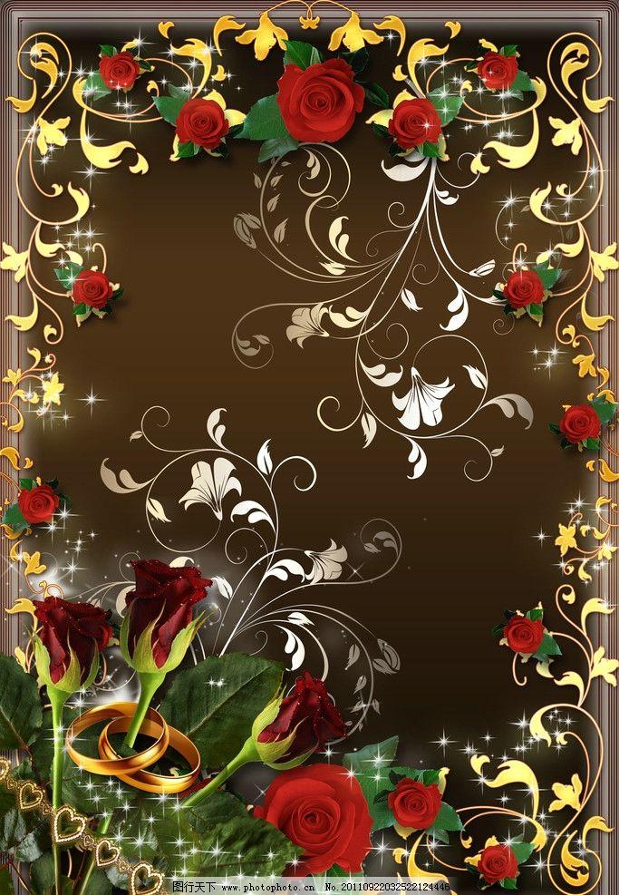 源文件 设计 花纹边框 情人节相框 爱情 玫瑰 甜蜜 幸福 年轻 活力