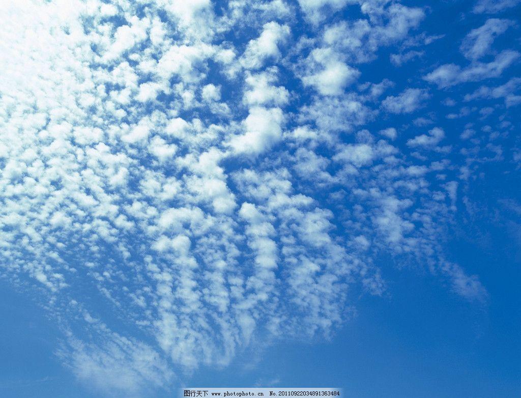 蓝天白云 蓝天 白云 云彩 好天气 云朵 天空 苍穹 自然风景 自然景观