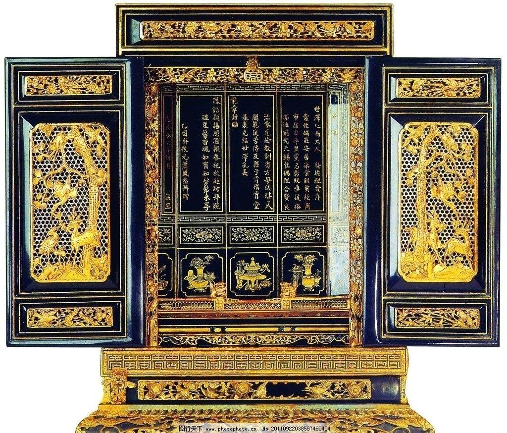 木艺雕刻 雕刻艺术