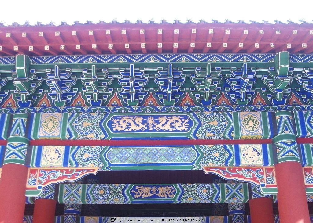 古建大殿彩绘 古建彩绘 古建筑 古典花纹 建筑摄影 建筑园林 摄影 96d