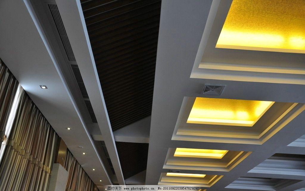 房顶 灯光 室内 装修 室内设计 园林建筑 建筑园林 摄影