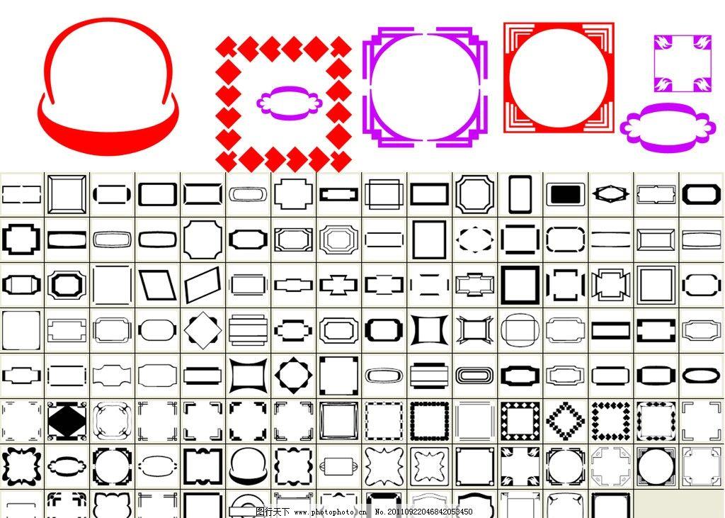 相框图案 篮子图案 花纹图案 边框图案 花边图案 花圈图案 相框形状