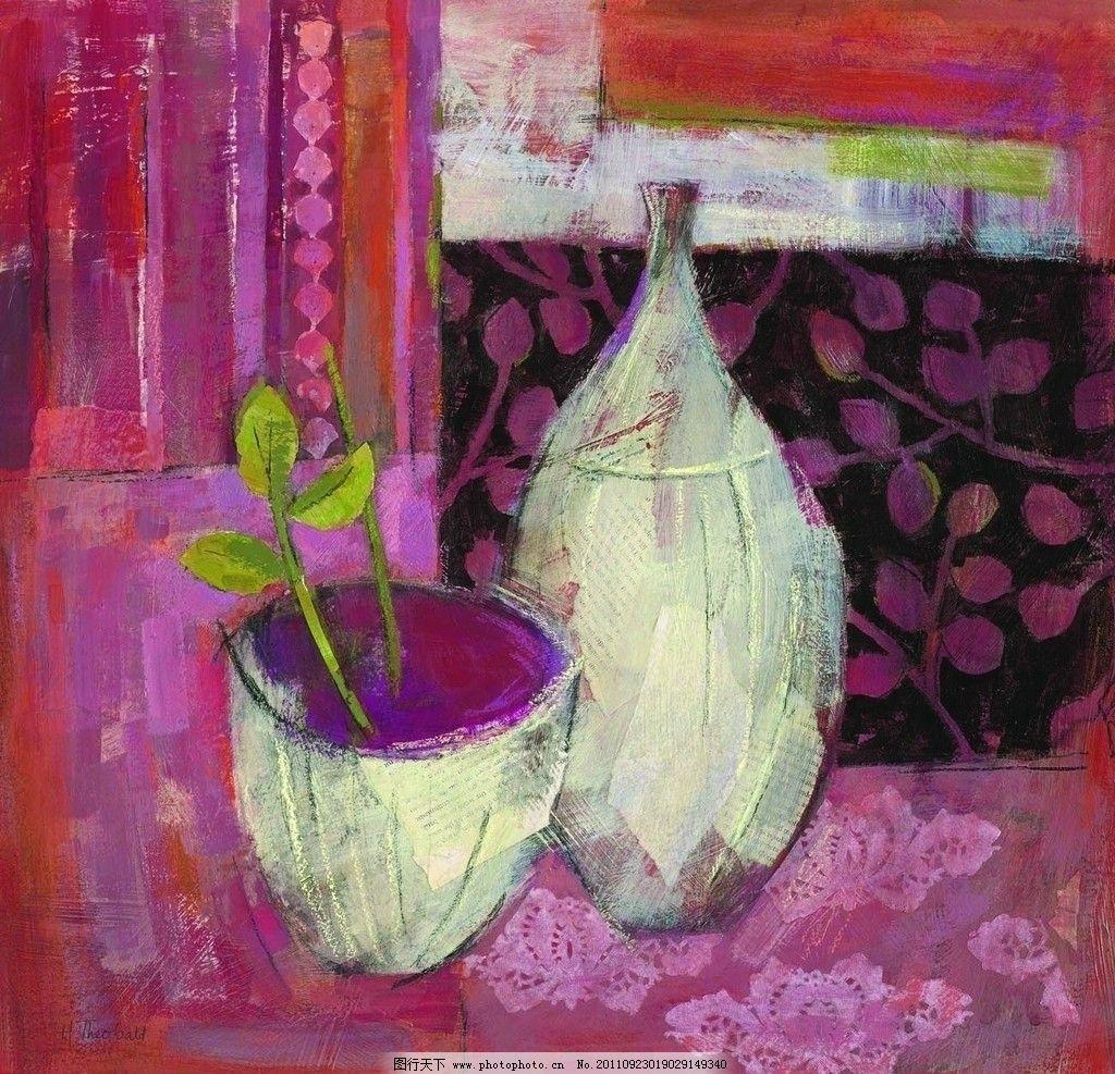 静物瓶子 罐子 国外绘画作品 油画 水彩作品 国外画 绘画书法 国外