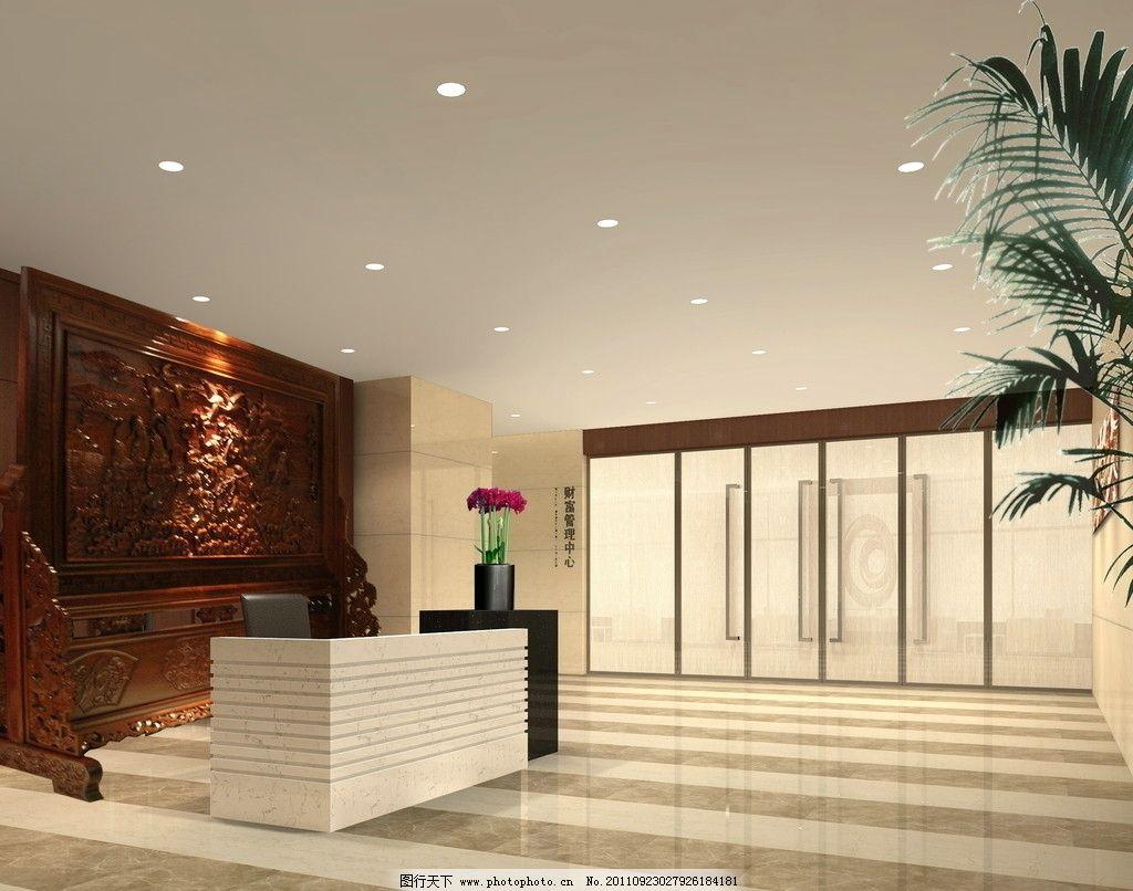 办公楼 鲜花 花卉 大连 服务台 服务台效果图 收银台 室内设计 环境