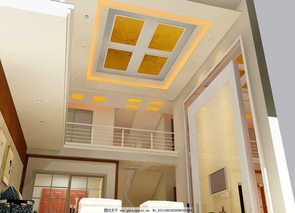 现代别墅客厅视角 复式楼 室内装修 别墅外观效果图图片