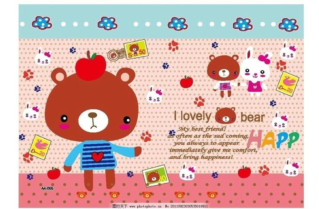 可爱小熊卡通图案图片