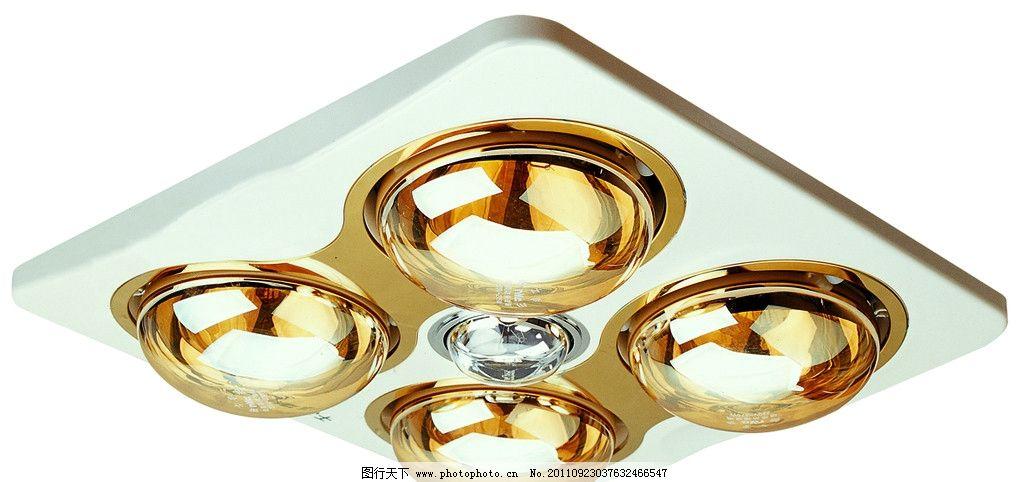 浴霸 雷士浴霸 雷士电工 浴霸产品 照明 取暖 灯暖 风暖 数码家电