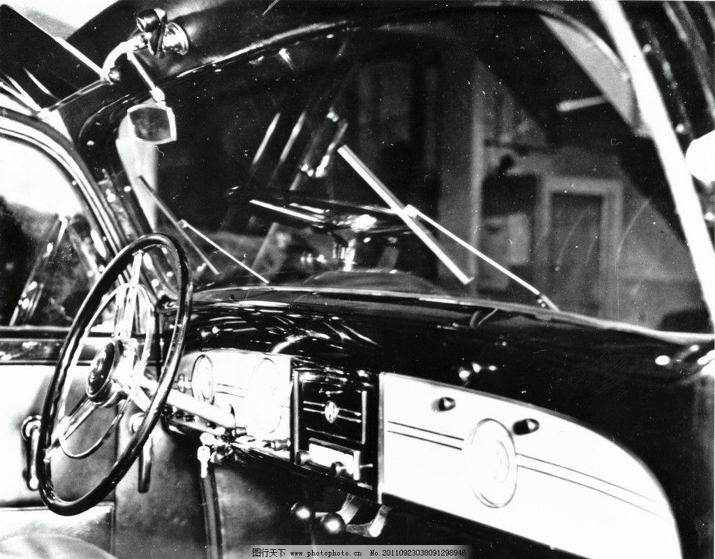 奔驰老爷车特写黑白照片 方向盘 仪表盘 车内 奢侈 豪华 汽车