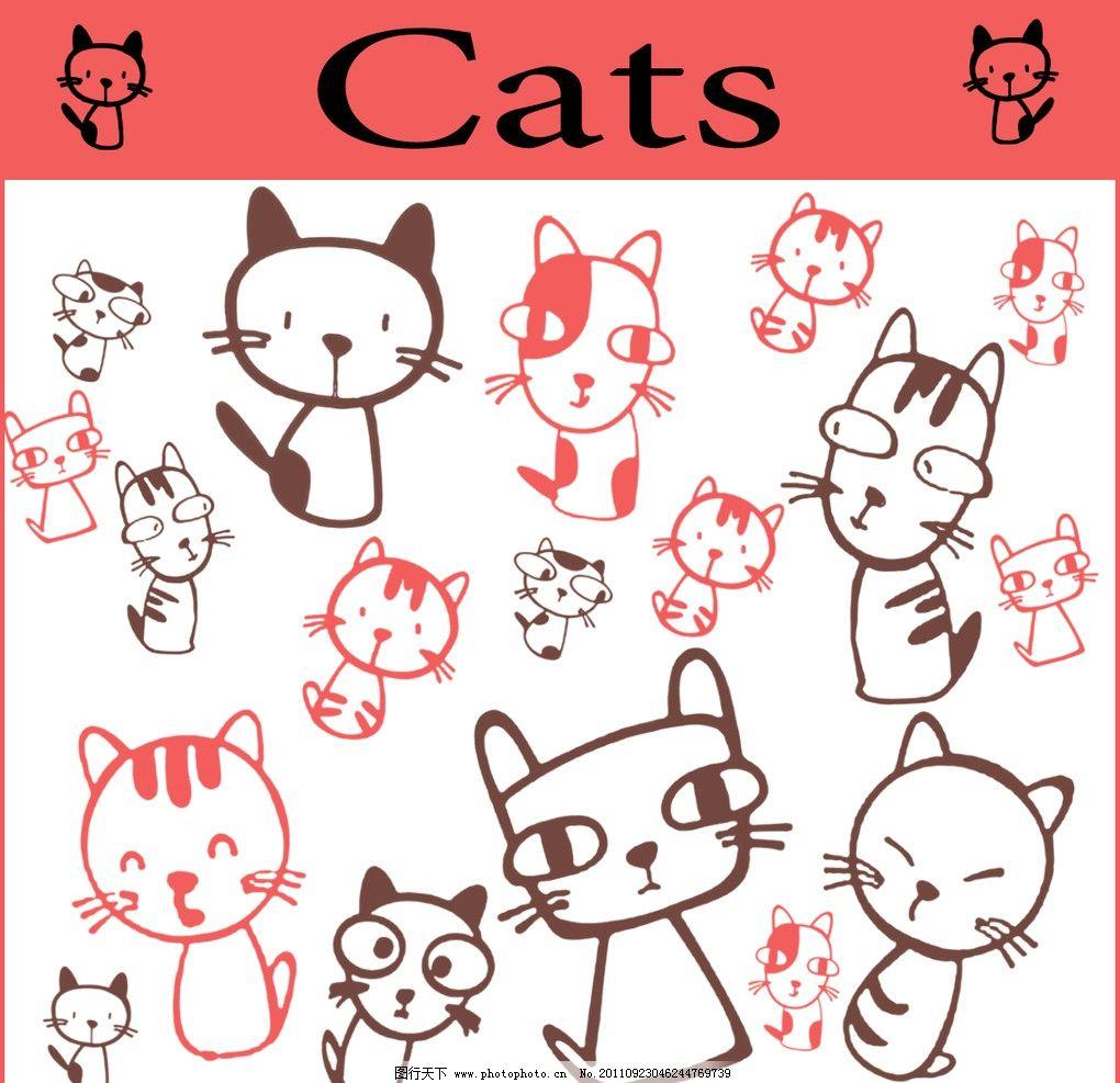 可爱卡通猫笔刷 可爱卡通猫 小猫 卡通 小动物 q版 可爱 小花猫 笔刷