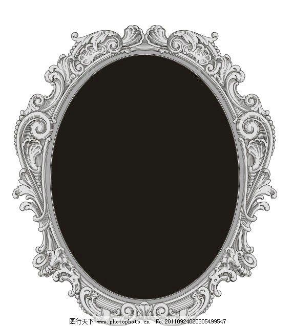 欧式椭圆形相框矢量图片_花边花纹_底纹边框_图行天下