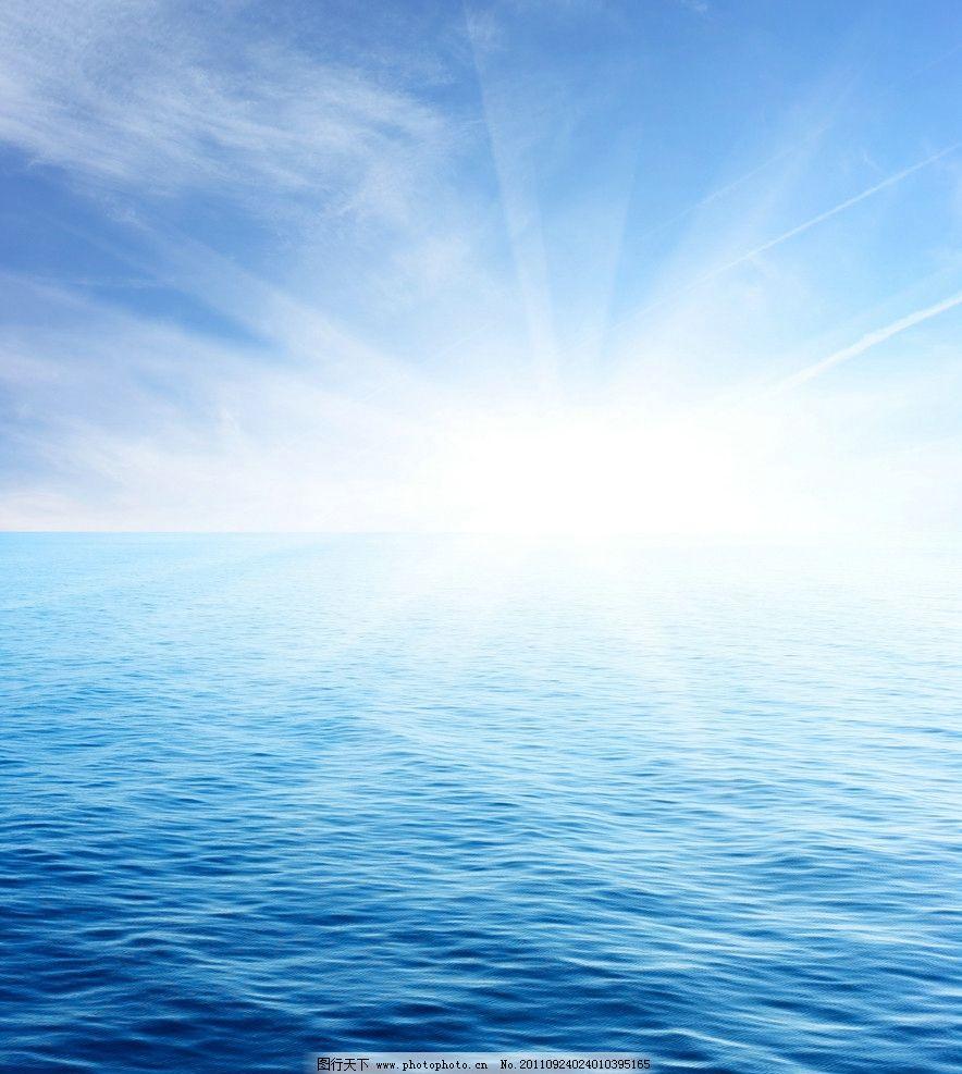 天空大海 天空 大海 自然风光 自然景观 设计 300dpi jpg