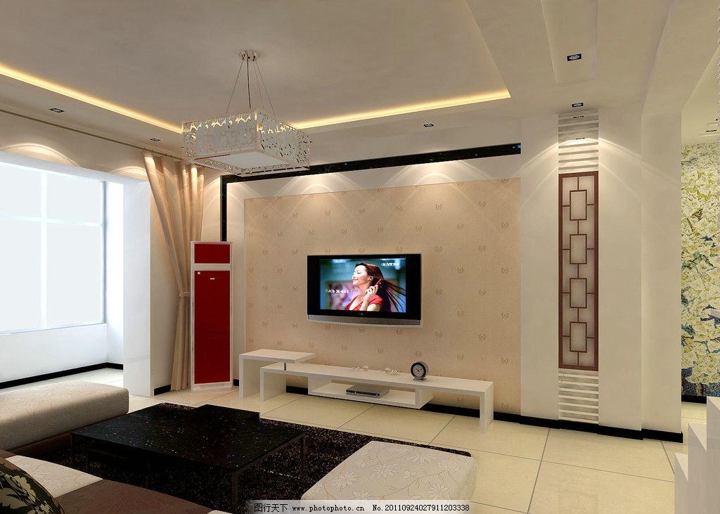 客厅效果图 现代简约客厅 现代吊灯 墙纸背景墙 沙发 电视