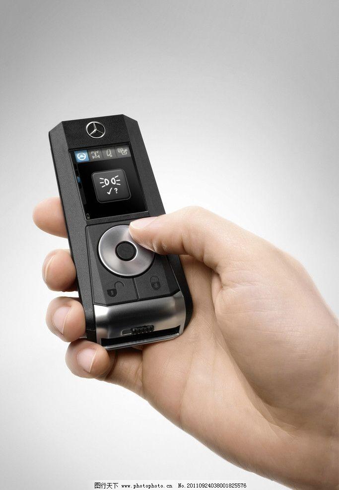 奔驰汽车遥控器 开锁 解锁 钥匙锁 奢侈 豪华 名车 豪车 好车