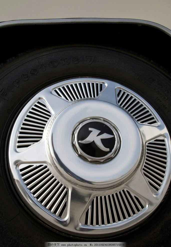 车轮胎����9��9�+_奔驰车轮胎特写图片