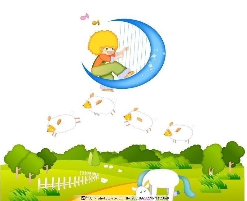 幼儿园墙报 卡通人物 卡通月牙 卡通草地 卡通马 广告设计 矢量 ai图片