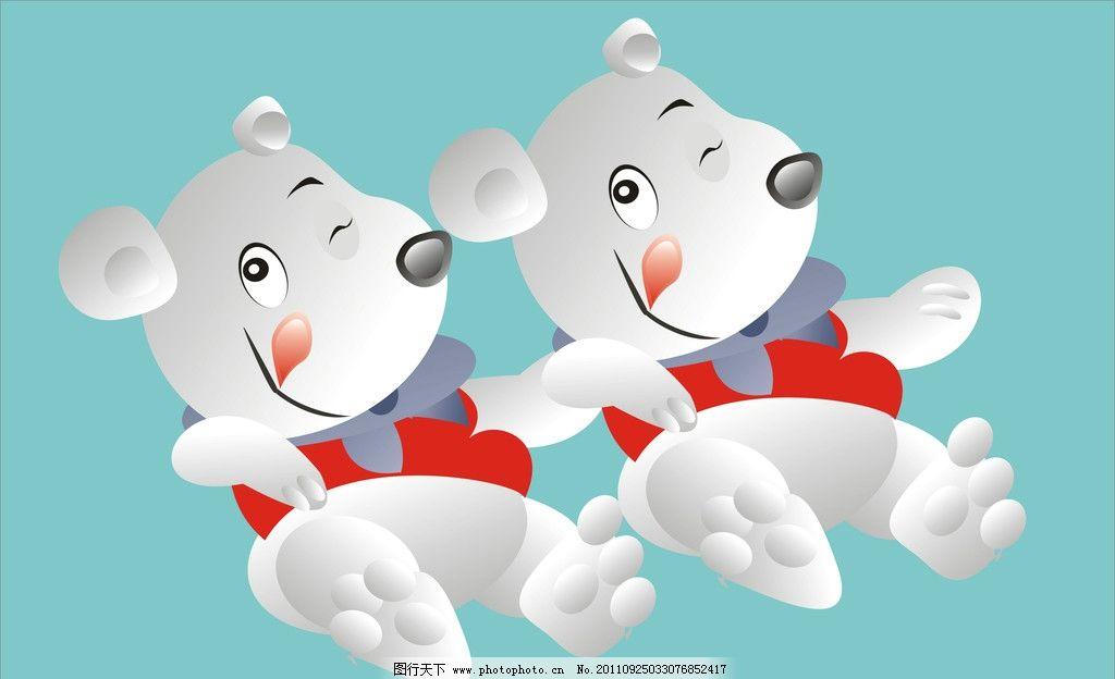小熊 动物 熊宝宝 可爱的卡通小熊