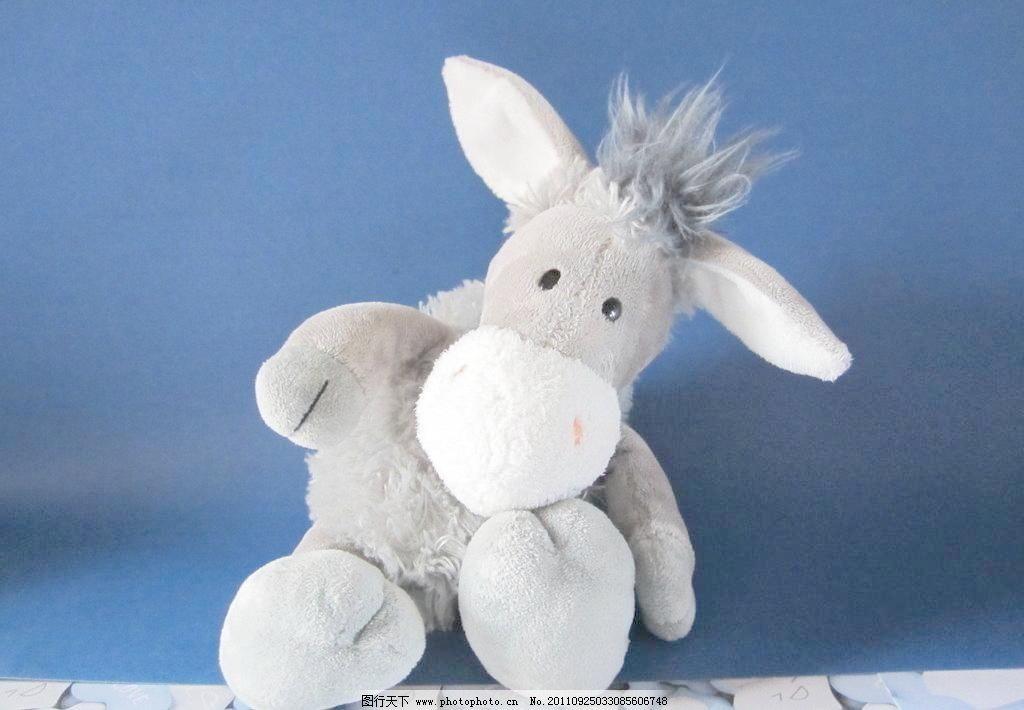 小驴 小驴图片免费下载 卡通 可爱 摄影 生活百科 玩具 娱乐休闲