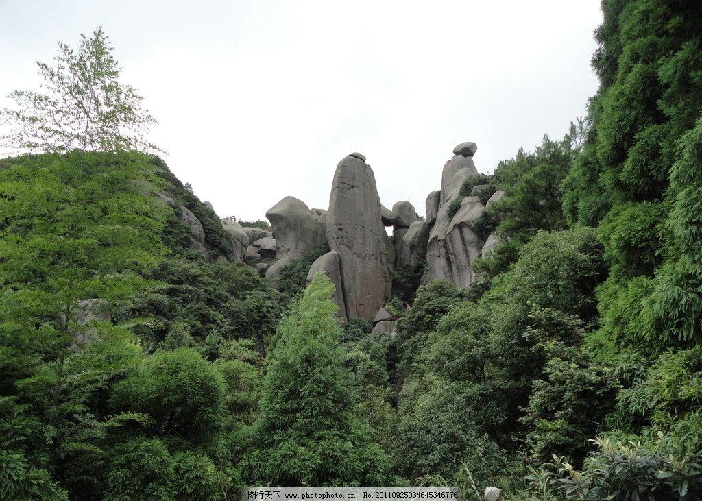 太姥山石景 太姥山 石景 奇石 石头 风景名胜 自然景观 摄影 72dpi
