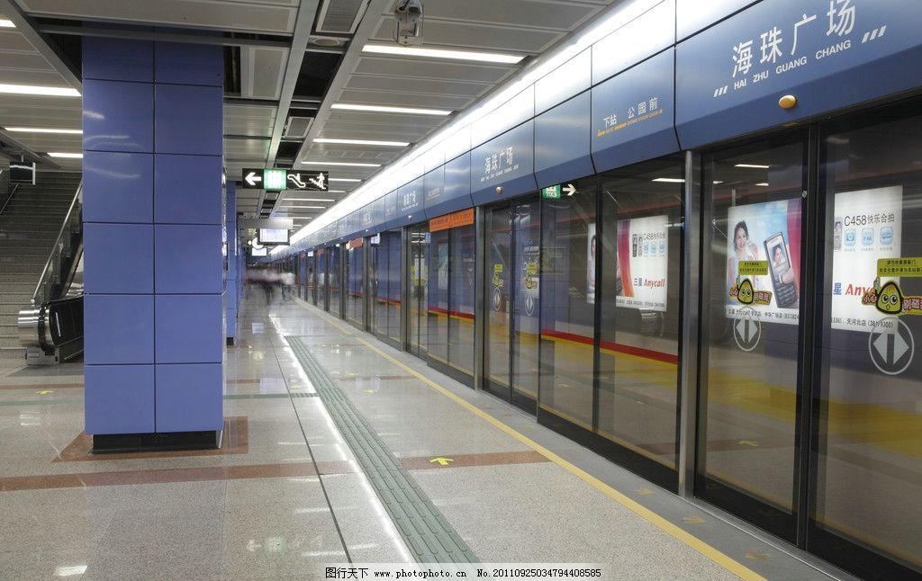 广州地铁图片