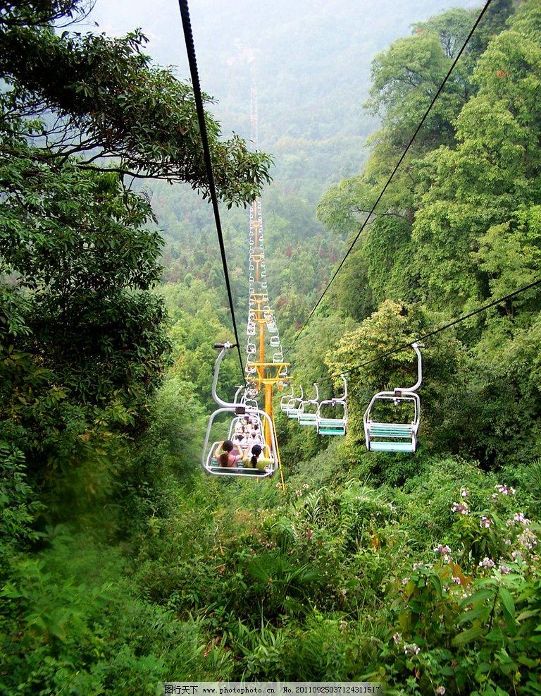高山缆车 缆车 钢索 高山 树林 山林 森林 森林公园 生态公园 娱乐