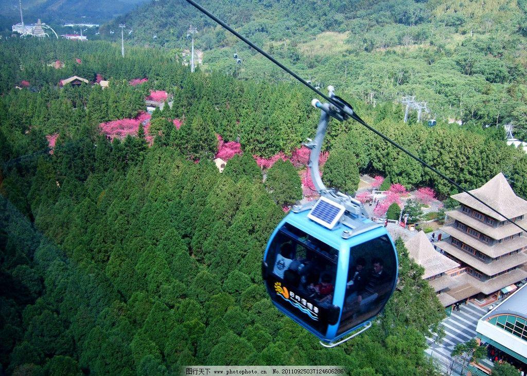 高山缆车 缆车 钢索 高山 山峰 树林 山林 森林 森林公园 塔 木塔