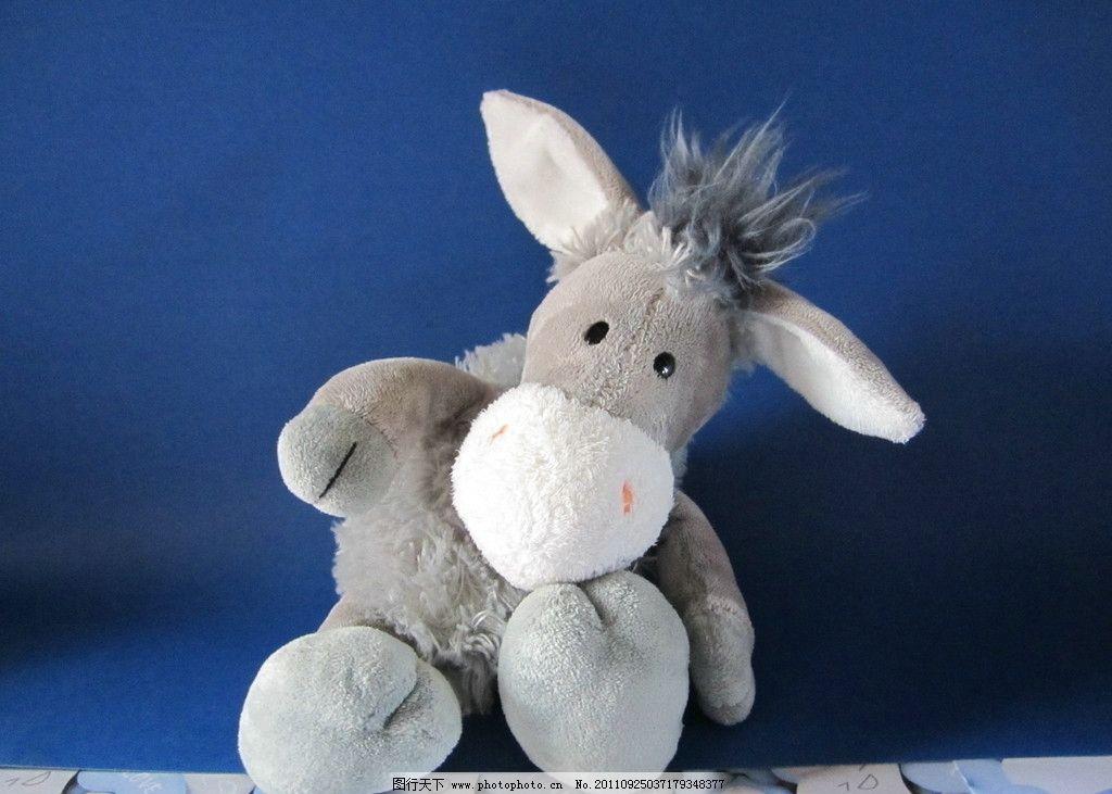 小驴 玩具 可爱 卡通 娱乐休闲 生活百科 摄影 180dpi jpg