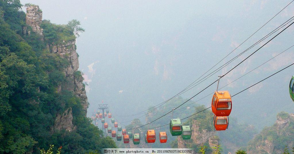 高山缆车 钢索 山峰 树林 山林 森林 森林公园 娱乐休闲 摄影