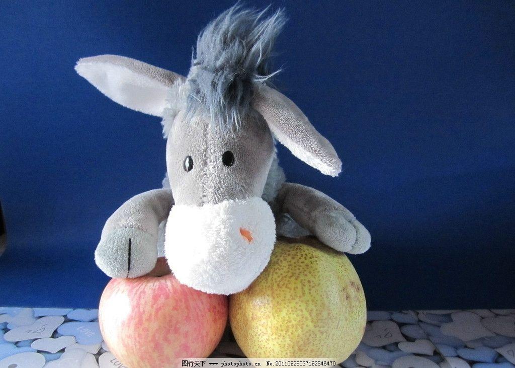 动物玩具 玩具 小驴 可爱 卡通 娱乐休闲 生活百科 摄影 180dpi jpg
