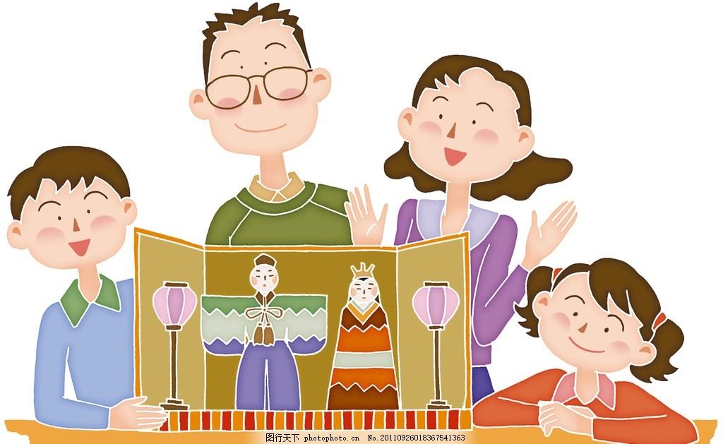 幸福的一家人 家庭和睦 和谐 卡通 漫画 全家福 合影 父亲 母亲