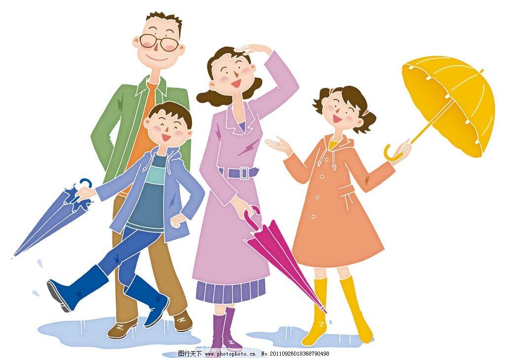 幸福的一家人 家庭和睦 和谐 卡通 漫画 全家福 合影 家庭 父亲 母亲 卡通人物 卡通家庭 卡通风景 幸福生活 快乐生活 休闲生活 享受生活 爸爸 妈妈 孩子 全家 一家人 甜蜜家庭 快乐家庭 幸福家庭 和睦家庭 儿童 宝宝 小孩 人物图库 人物摄影 300DPI JPG 动漫人物 动漫动画 设计 350DPI