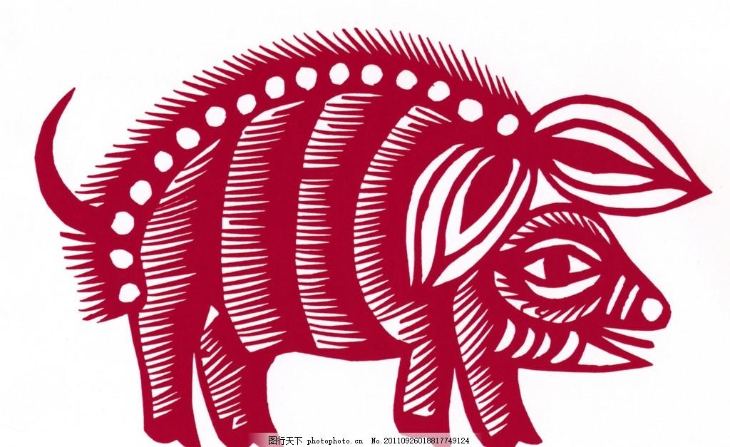 猪剪纸 传统素材 中国图案 吉祥图案 传统图案 中国设计 窗花