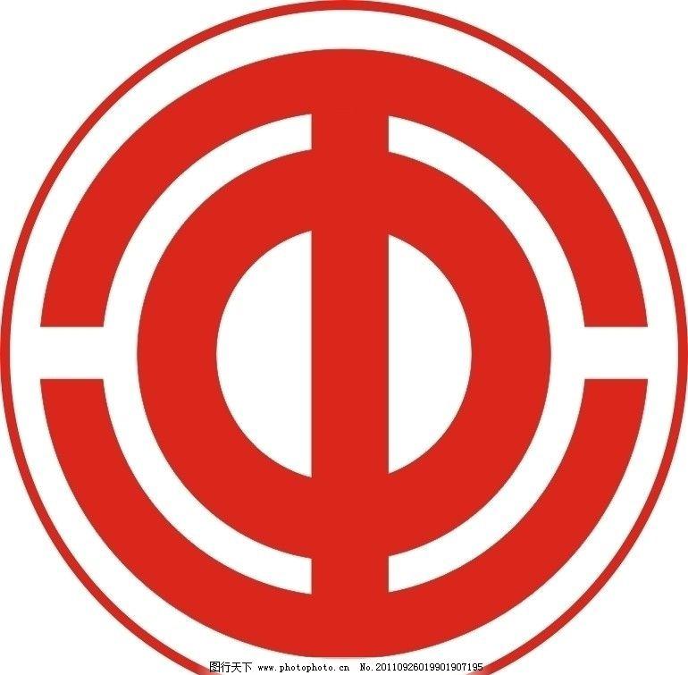 总工会标志 工会标志性图片 标志 企业logo标志 标识标志图标 矢量