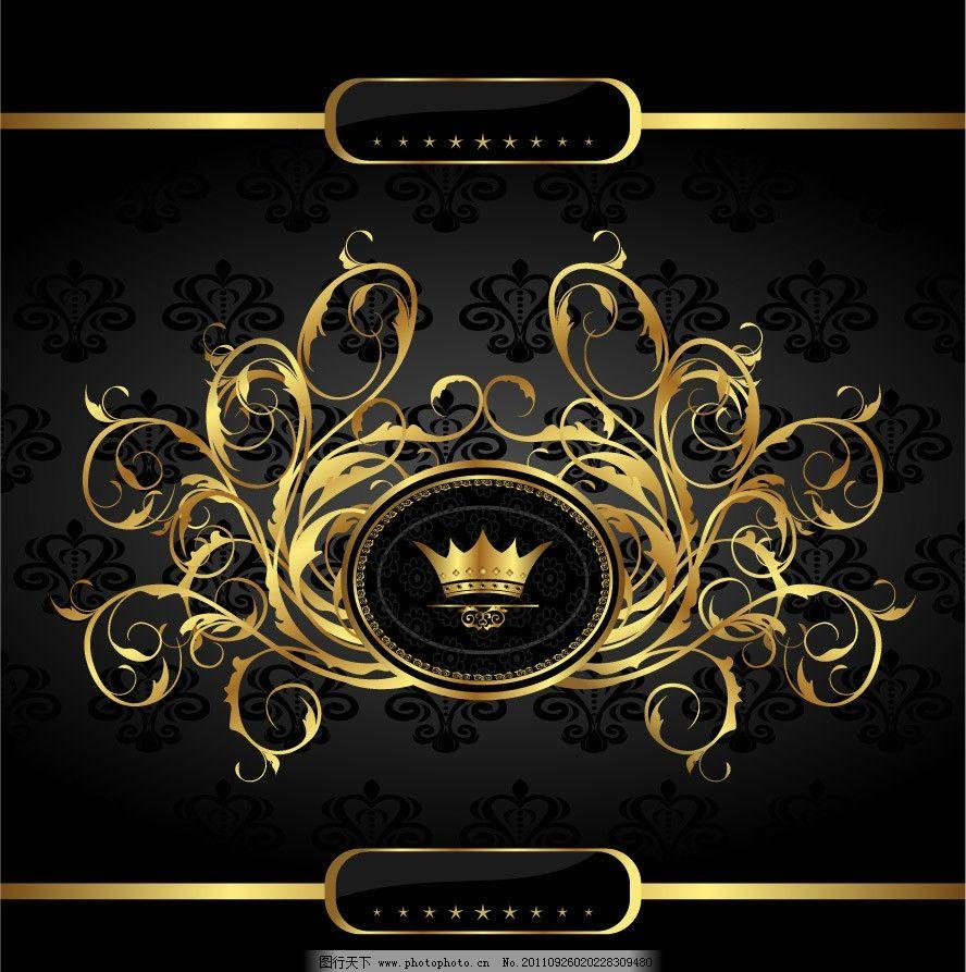 金色欧式花纹边框标签皇冠图片