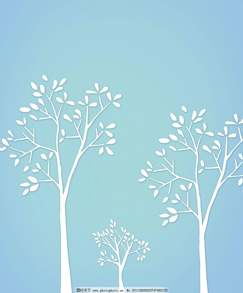 树 叶子 蓝色背景 蓝色 冬天 树干 移门 帝歌3 移门图案 底纹边框
