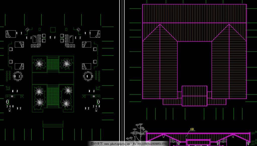 四合院屋顶平面及正立面 室内布置图片_建筑设计_环境