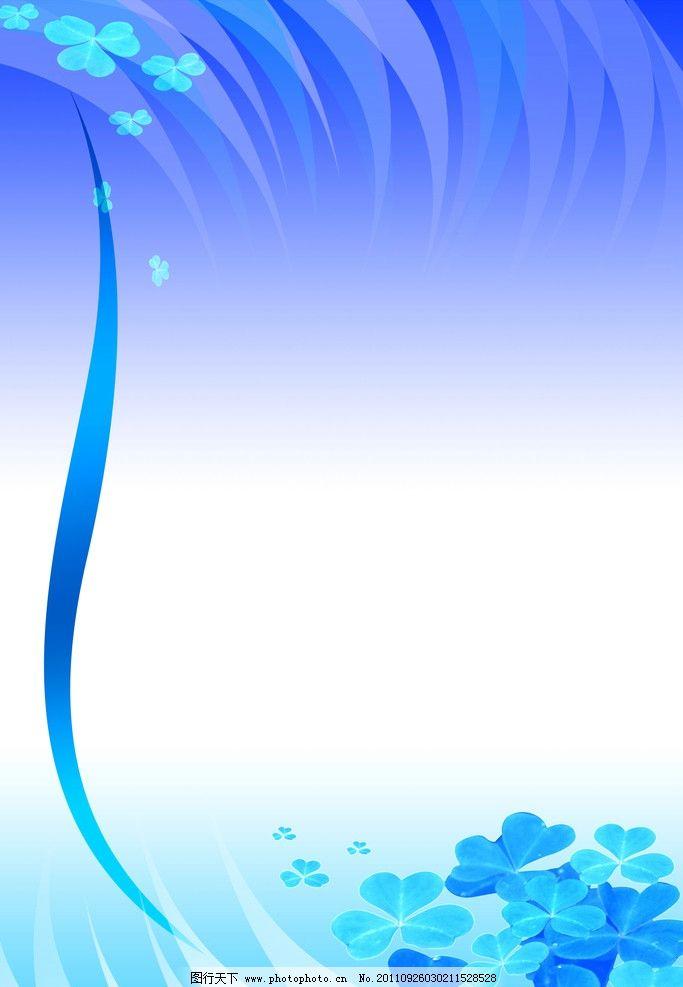 制度类 蓝色背景 三叶草 波纹 示板模板 展板模板 广告设计模板 源