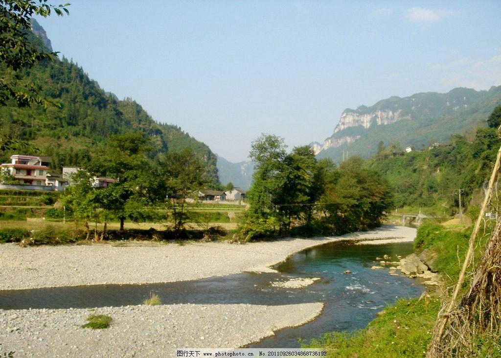 设计图库 自然景观 自然风景  山村风光 乡村 农村 村庄 小河 河流
