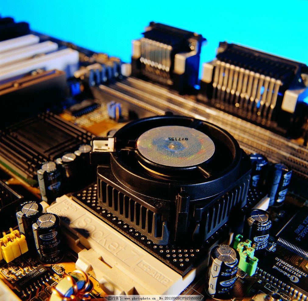 主机病毒入侵电路板