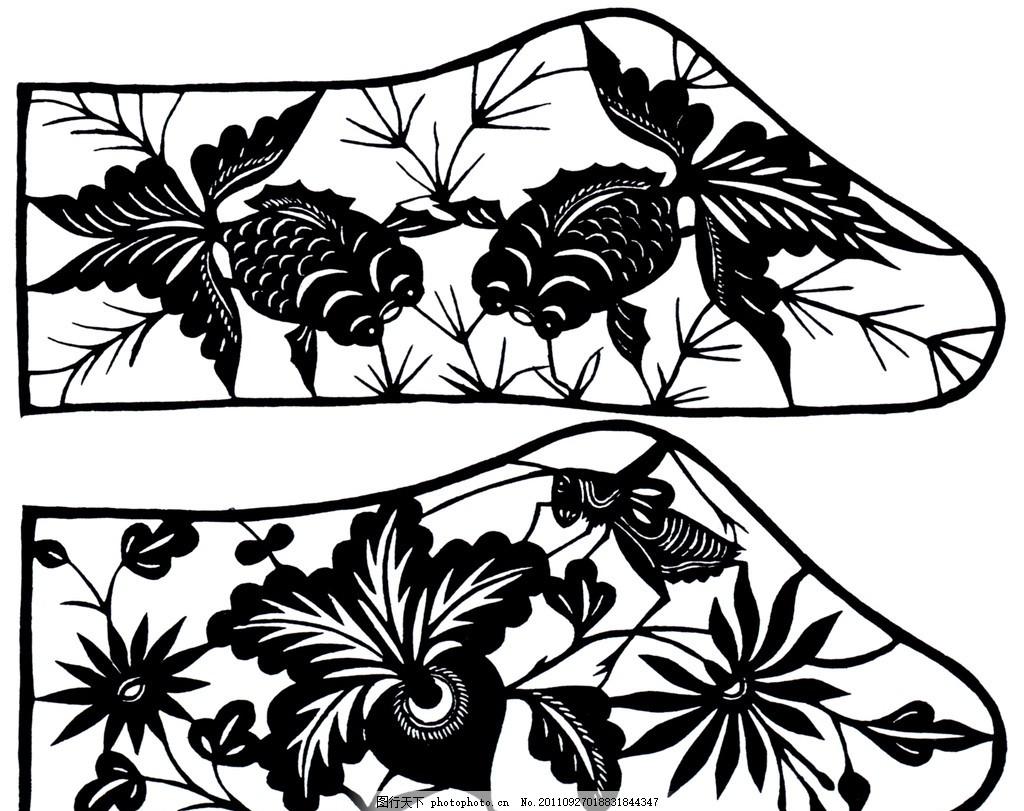 金鱼水草 传统素材 中国图案 吉祥图案 传统图案 中国设计 剪纸