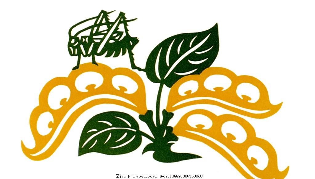 豆荚蜻蜓图绘画步骤