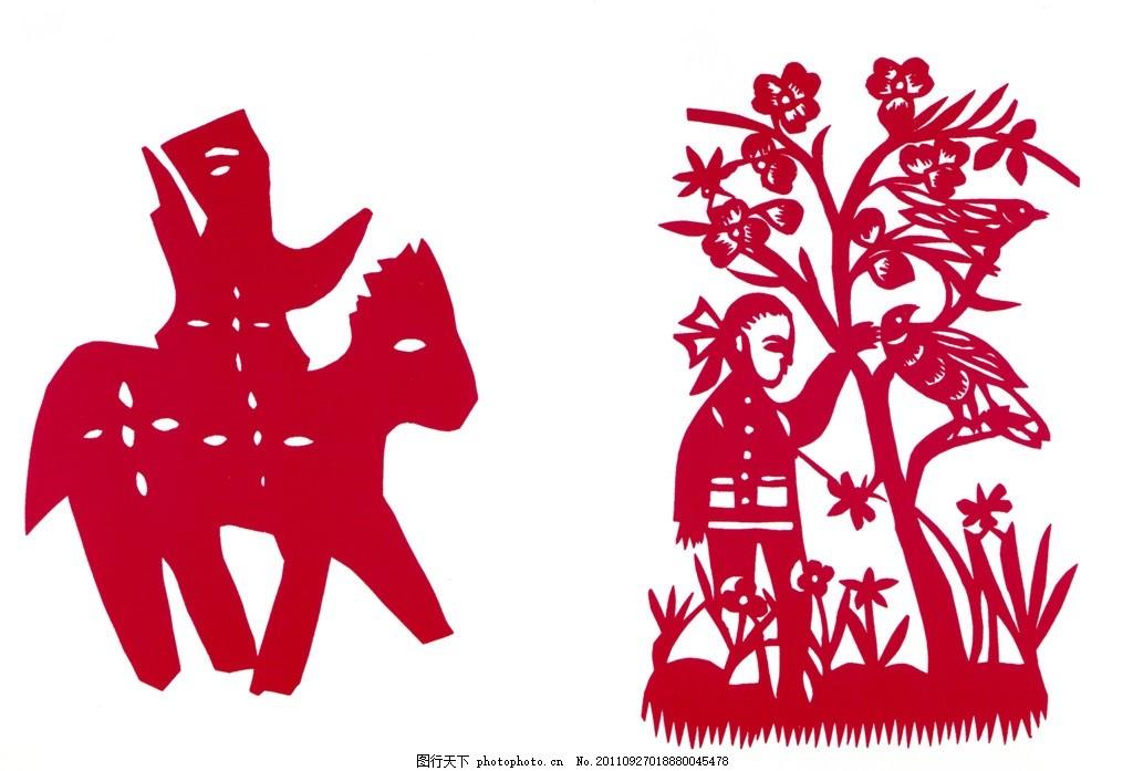 人物剪纸 传统素材 中国图案 吉祥图案 传统图案 中国设计 窗花