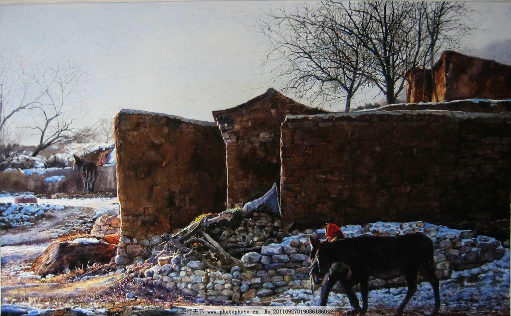 水彩 冬树 驴 雪 山村 石墙 绘画书法 文化艺术 设计 300dpi jpg