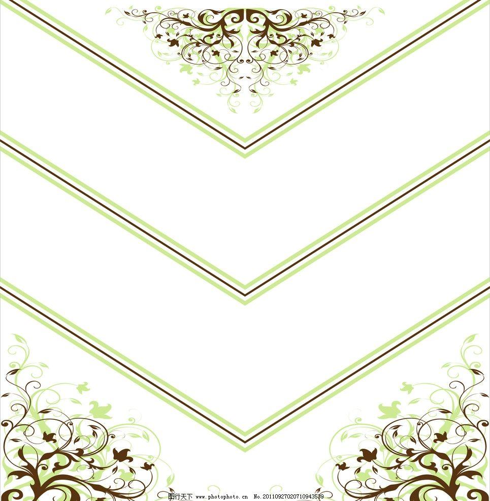 花纹 白底 咖色线条 绿色线条 咖色花纹 绿色花纹 移门图案 底纹边框