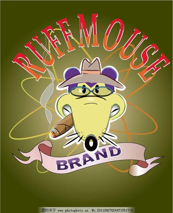 抽烟的老鼠 野生动物