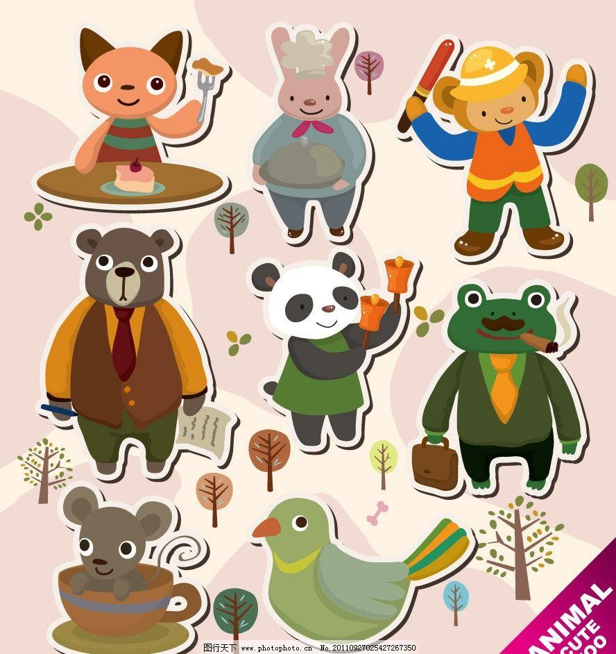 手绘贴纸动物 小猫 兔子 狗熊 鱼 熊猫 青蛙 老鼠 小鸟 树叶
