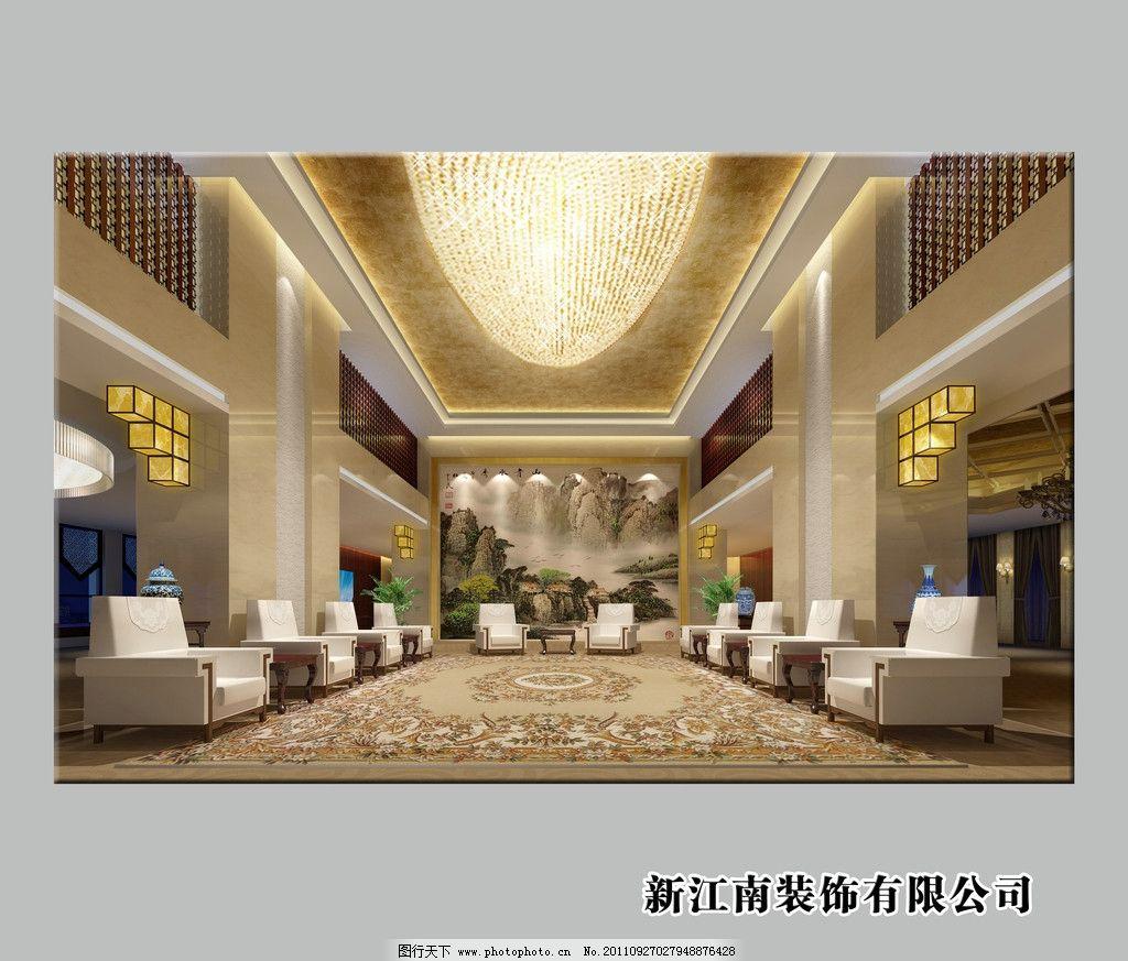 大厅设计 室内设计 大厅装饰      会客厅 沙发 灯饰 环境设计 设计