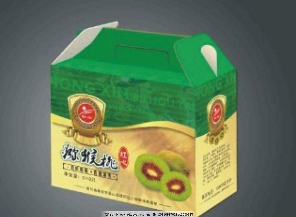 猕猴桃包装 红心猕猴桃 包装 手提盒 欧式边框 包装设计 广告设计