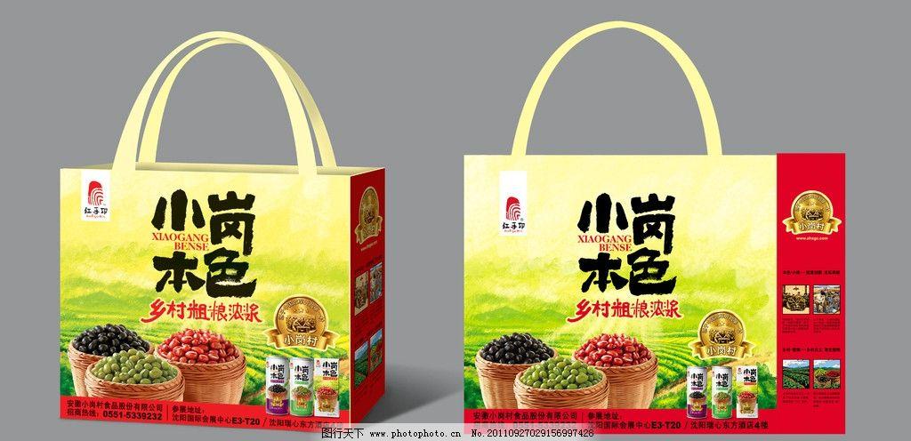 袋包装展开图 小岗本色 手提袋 包装袋 红手印标志 粗粮 乡村 袋子